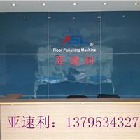 上海冠美贸易有限公司
