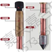 供应铜包钢接地棒|铜覆钢接地极厂家直销