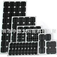 深圳太阳能电池板厂家 太阳能电池板价格