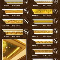 装饰材料 装饰线条 欧式装饰 角线平线