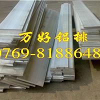 供应2A70耐磨铝排,进口铝合金圆棒