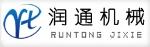 宁津县润通机械有限公司市场部
