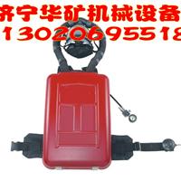 供应HYZ-4正压氧呼吸器,隔绝氧气呼吸器