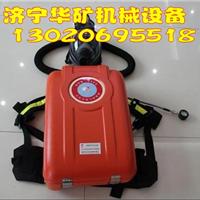 供应HYZ-2正压氧气呼吸器