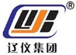 辽阳自动化仪表集团有限公司