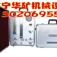 供应AJ12氧气呼吸器校验仪