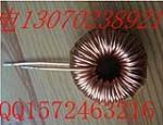 供应大功率铁硅铝磁环电感 磁环线圈电感