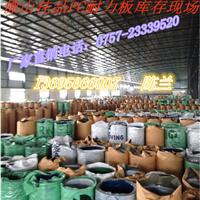 西藏PC耐力板PC阳光板装饰材料总汇现货