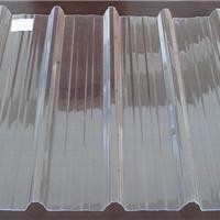 供应厂房、农贸市场屋面采光T840型PC透明瓦PC波浪瓦