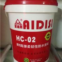 广西k11柔韧型防水涂料高弹水泥涂料批发