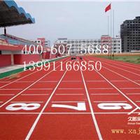 西安久诺体育设备有限公司