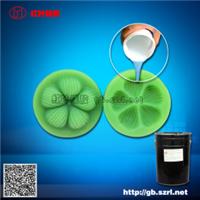供应深圳AB模具硅胶红叶硅橡胶厂家