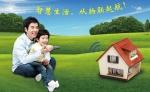 南京物联传感智能家居技术有限公司