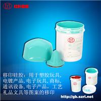 供应陶瓷�a品移印�z�^用矽�z�{