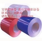 上海光慧金属材料有限公司