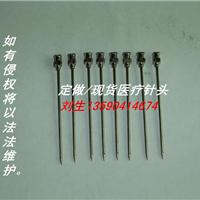 鑫创不锈钢针管 304注射针管 一次性穿刺针