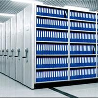 密集架档案架资料架密集架档案室设备