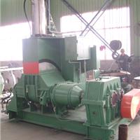 供应鑫城一鸣120升大型橡胶密炼机