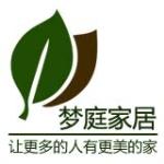 苏州梦庭家具有限公司