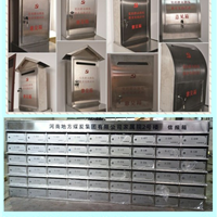 供应房地产配套信报箱景观垃圾桶厂家订制