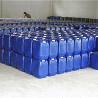 供应河北省ZY-2100反渗透阻垢分散剂