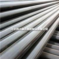 山东热浸塑钢管,山东热浸塑钢管生产基地