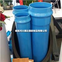 吉林PVC给水管,吉林PVC给水管生产厂家