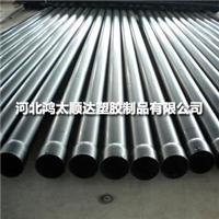 北京热浸塑钢管,北京热浸塑钢管生产厂家