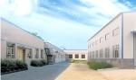 澜海橡胶制品厂