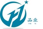 北京品业建筑装饰工程有限公司