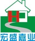 北京宏盛嘉业建材有限公司