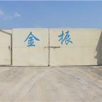 东莞市金振塑料有限公司