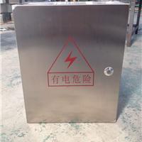 供应不锈钢配电箱/不锈钢配电柜