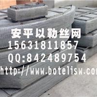 304/316L不锈钢洗涤塔丝网除沫器