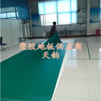 供应沈阳羽毛球场地3.5mm厚运动地胶