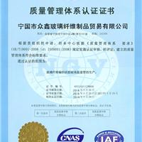 IOS认证证书