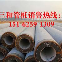 上海三和管桩集团