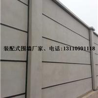 供应装配式围墙-成都/昆明/贵阳/重庆/湖北