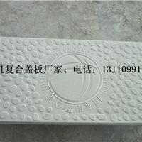 供应电缆沟盖板-成都/昆明/贵阳/重庆/湖北