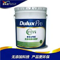 供应A882多乐士专业生态抗菌内墙漆 20L