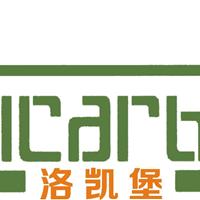石家庄洛凯堡建材科技有限公司网络销售部