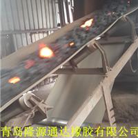 供应青岛钢网输送带报价金属网输送带型号
