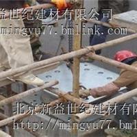 怀安县聚合物水泥砂浆配比