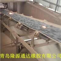 供应河北钢厂专用金属网芯输送带