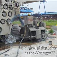 隆尧县聚合物水泥砂浆配比