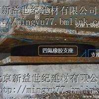 吴桥县聚合物水泥砂浆配比