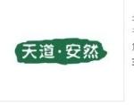 深圳市天道安然汗蒸科技有限公司