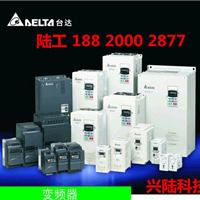 供应VFD185B43A台达变频器,全新现货