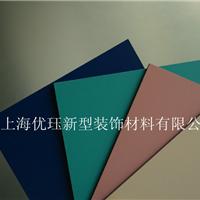 上海优珏新型装饰材料有限公司