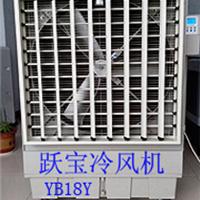 淄博跃宝冷风机厂